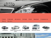 grandlimo.by