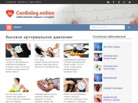 cardiolog.online Thumbnail