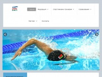 blrswimming.by