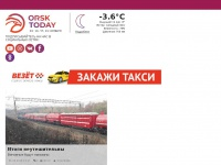 Orsk.today