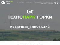 technoparkgorki.by
