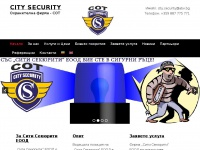 City-security.net