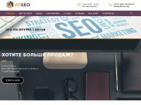 all-seo.by