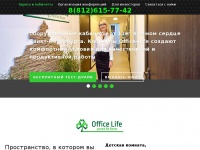office-life.org