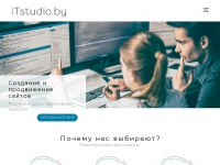 itstudio.by