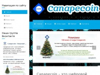 canapecoin.org