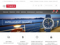Timex.moscow