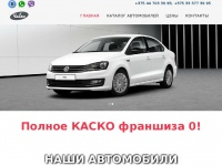 rentaauto.by