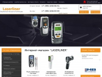 laserliner-shop.ru