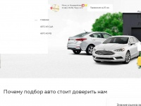 Autogroup.by