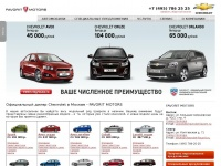 chevrolet-favorit.ru