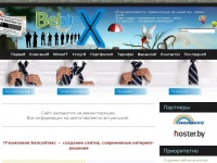 Belsitex.by