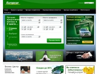 europcar.by