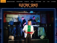 electric-space.ru