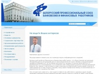 bankprof.by