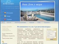 astor-estate.ru