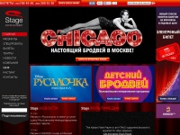 stage-entertainment.ru