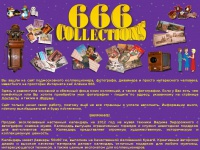 666collections.ru Thumbnail