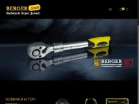 Berger.store