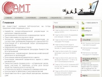 amt-consulting.ru
