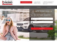 block-rosko-finance.ru