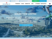 golds-time.com