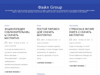 mh-group.ru Thumbnail