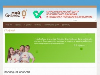 volunteer-center.ru