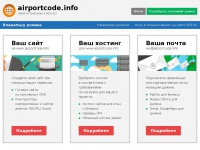 airportcode.info Thumbnail