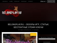 belongplay.ru