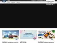 ford-korsgroup.ru