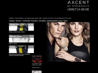 axcent-watches.ru