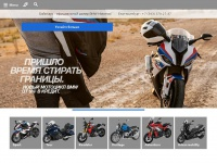 bmw-bikehouse.ru