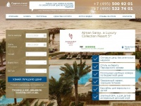 Ajman-saray-a-luxury-collection-resort.ru