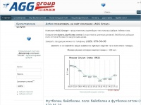 agg-group.ru
