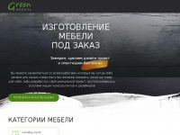 green-mebel.com.ua