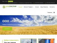 agrotehstroy.com