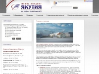 yakutia-press.ru