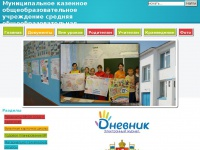 asiaschool.ru