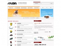 axonsport.ru