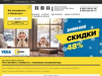 obninsk.satels-okna.ru