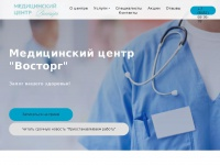 Hs-project.ru
