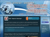 agregat-impuls.ru