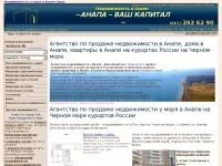 anapacapital.ru