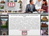 asn-group.ru