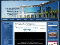 anatolycenter.ru