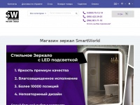 smart-world.com.ua