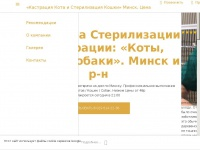 Vetminsk.business.site