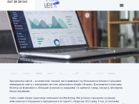 liramarketing.com