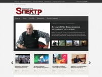 sp-analytic.ru